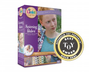 Spinning Halos Oppenheim Toy Portfolio Gold Seal Award box